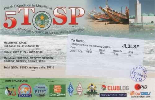 s-5T0SP_QSL_裏