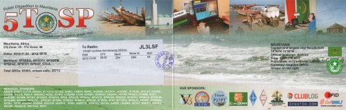 s-5T0SP_2つ折QSL_裏