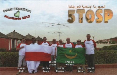 s-5T0SP_QSL_表