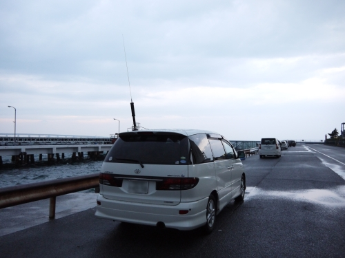 Izumisano121204.jpg