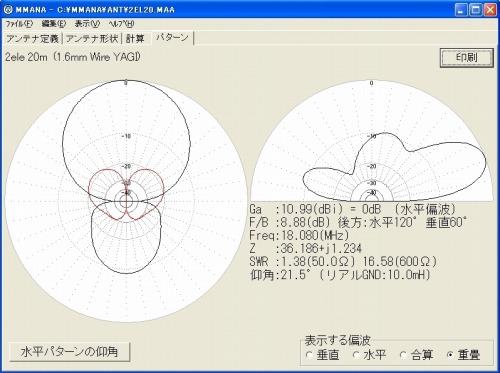 s-18MHz.jpg