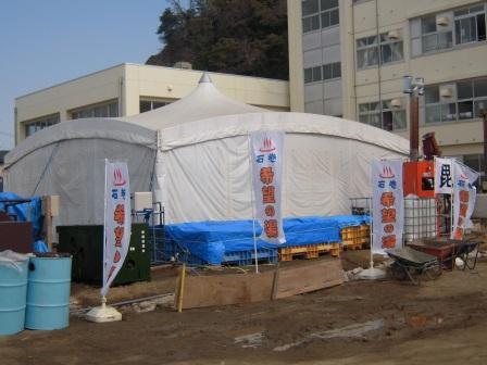 自衛隊の仮設風呂(湊小学校)