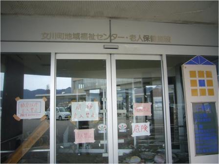 ezawa12-3.jpg