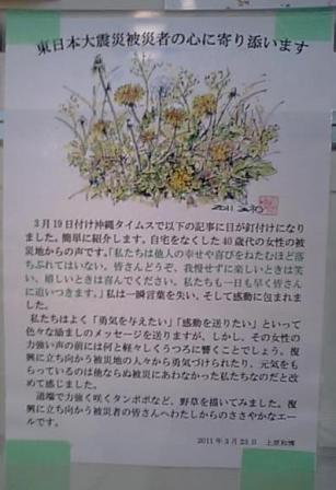 mizusimakyoudou.jpg