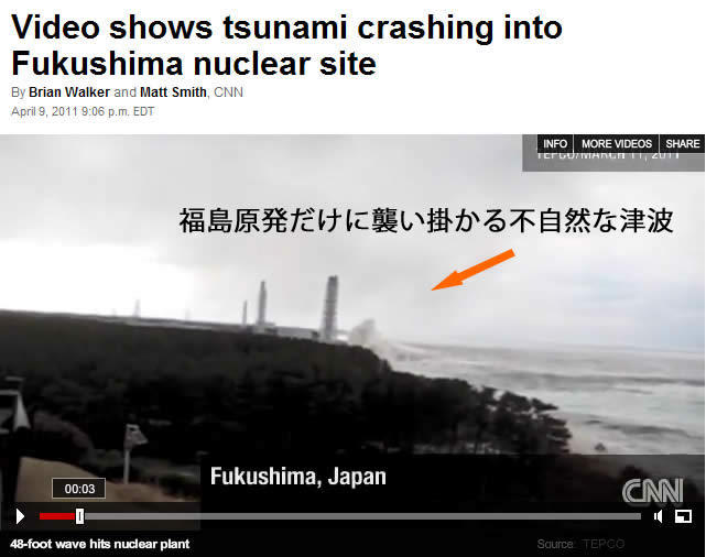 130362680574316127448_tsunami1.jpg
