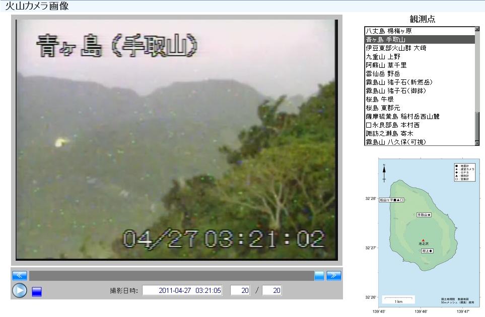 青ヶ島 20110427 032102