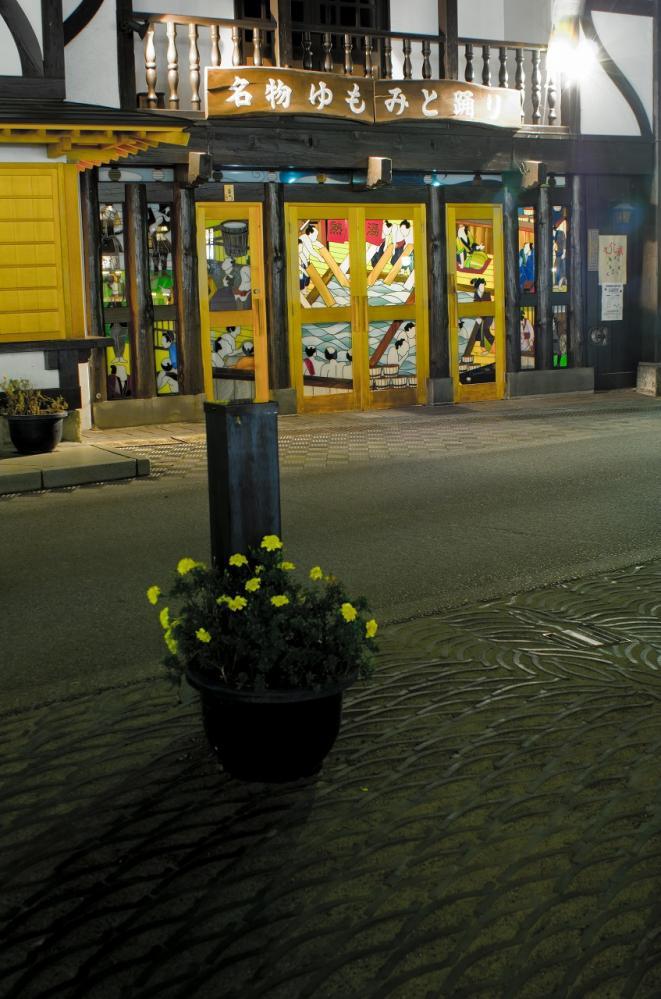 草津温泉 夜3