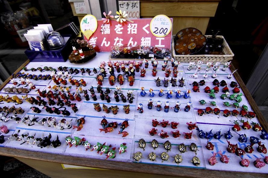 2010 12 26 草津 土産
