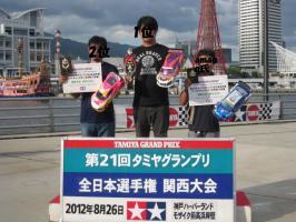タミヤ全日本関西2012 GPX-CL2 Aメイン