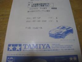 IMG_4033.jpg