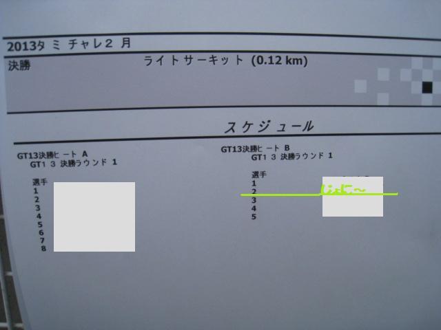 IMG_5032d.jpg