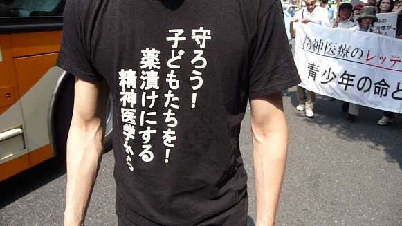 画像 071(1)(1)