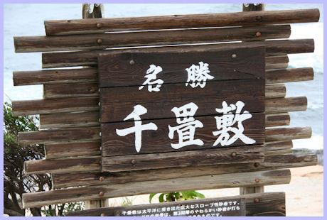 w_sanpo22_20100528101032.jpg