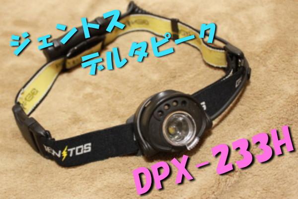IMG_4502.jpg