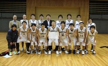 東北電力宮城男子バスケ 2009全電力杯