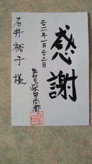 201101241135000.jpg