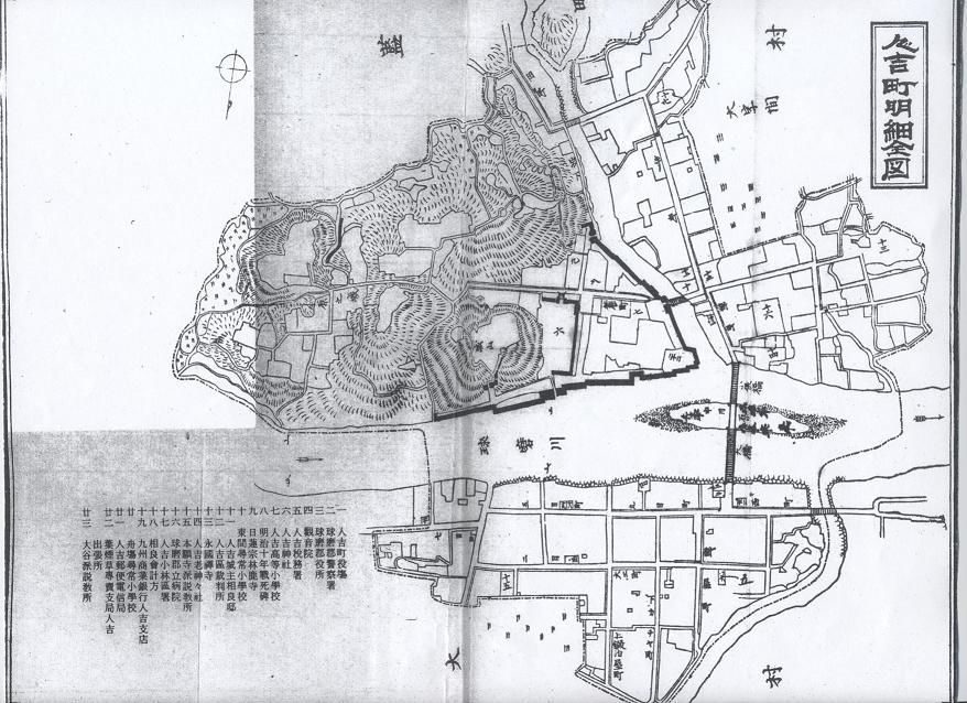 人吉町全図