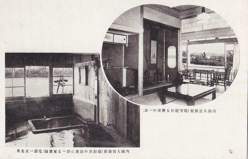 人吉旅館 客室