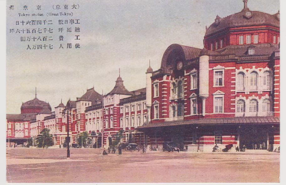 古 東京駅南