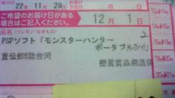 NEC_0731.jpg