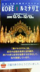 NEC_0762.jpg