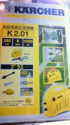 NEC_0899.jpg
