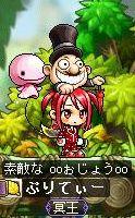 Maple110925_122130.jpg