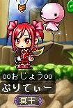 Maple110930_074728.jpg