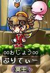 Maple110930_075044.jpg