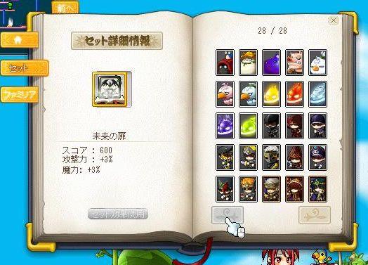 Maple111013_231300.jpg