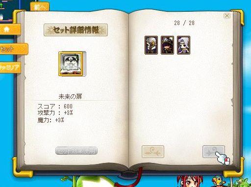 Maple111013_231303.jpg