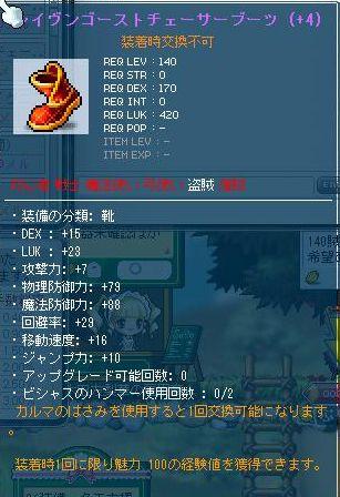 Maple111221_055852.jpg