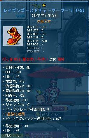 Maple120108_203226.jpg