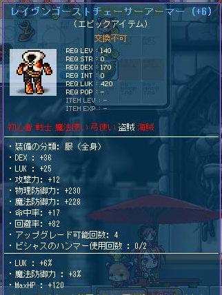 Maple120108_203239.jpg