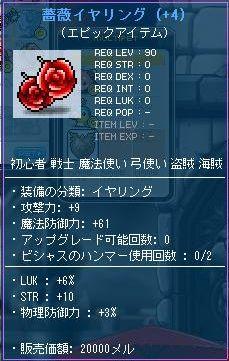 Maple120108_203258.jpg