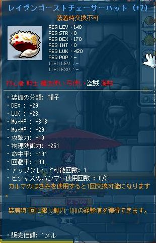 Maple120108_204110.jpg