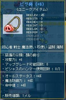 Maple120213_042132.jpg