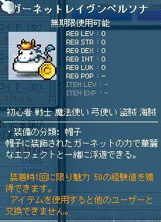 Maple120511_012752.jpg