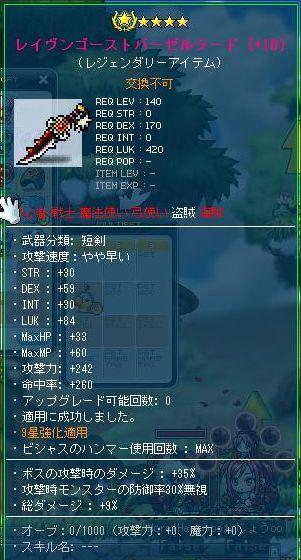 Maple120615_131114.jpg