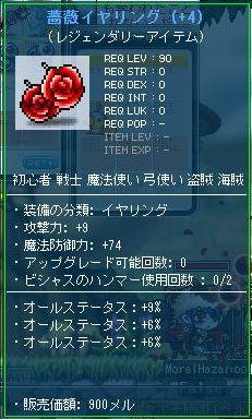Maple120615_131117.jpg