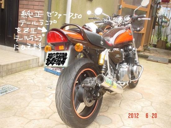 DSC01015_convert_20120621205845.jpg
