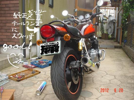 DSC01022_convert_20120621210704.jpg