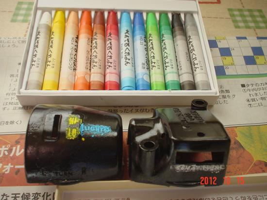 DSC01178_convert_20121015200634.jpg