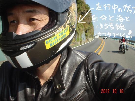 DSC01186_convert_20121016205922.jpg