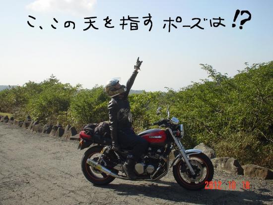 DSC01189_convert_20121016210226.jpg