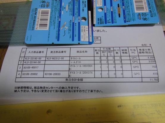 DSCN0098_convert_20141022053752.jpg