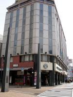 伊予鉄会館