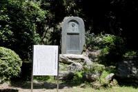 鳥居龍蔵記念碑
