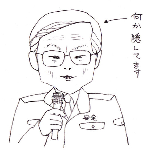 gensiryoku.jpg