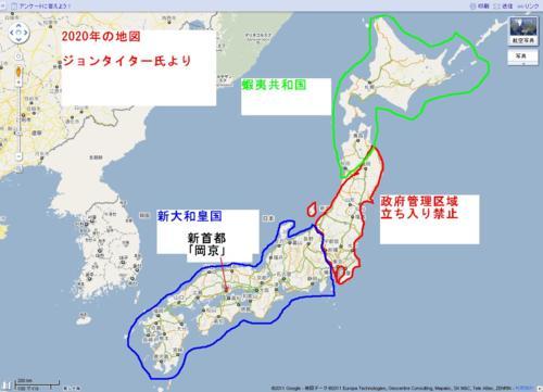 john-map.jpg
